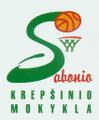 A. Sabonio krepšinio mokykla
